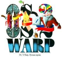 OS/2 Warp Forever!